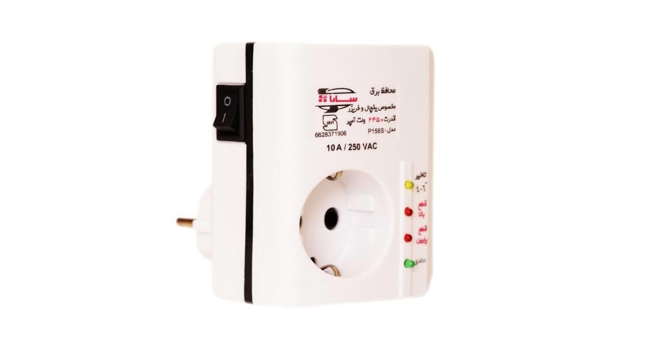 محافظ ولتاژ سارا مدل P156S مناسب برای یخچال