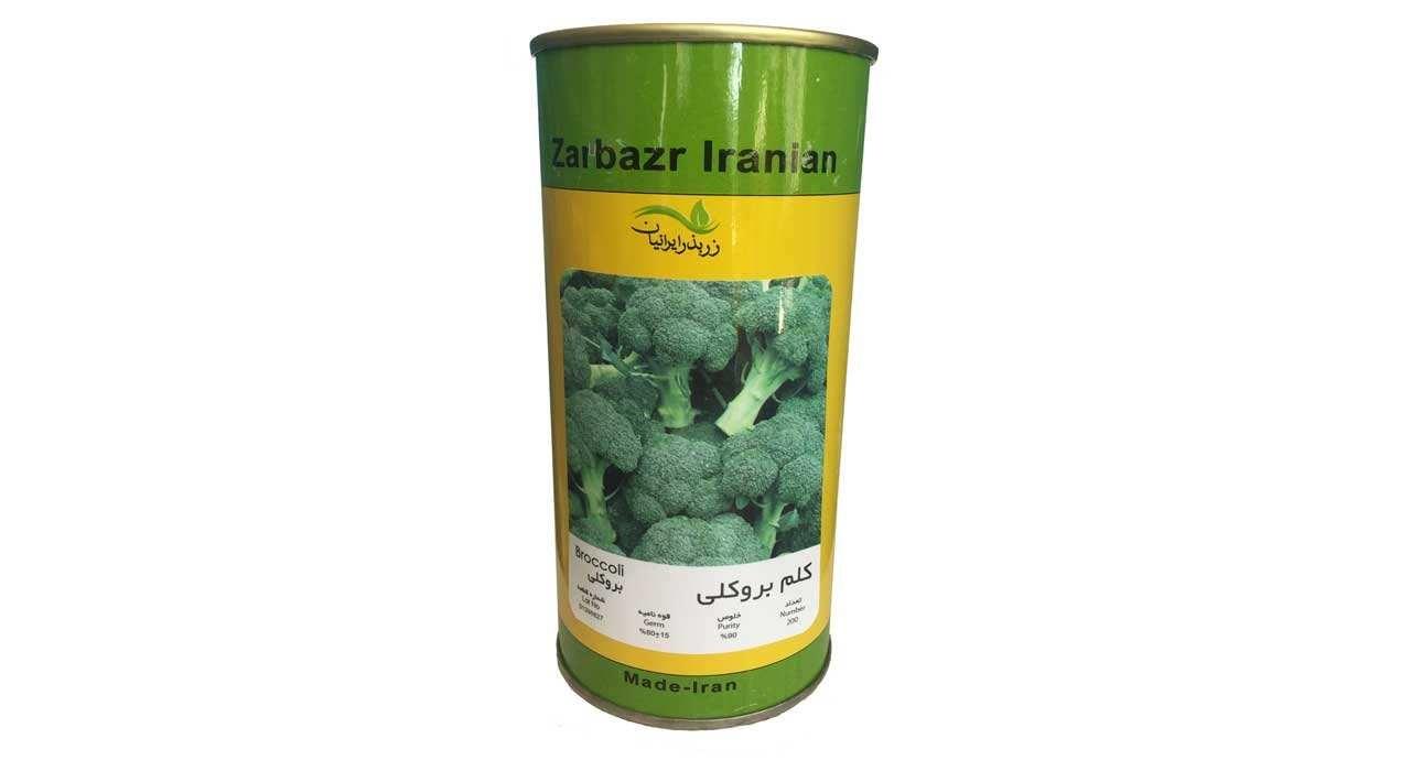 بذر کلم بروکلی زر بذر ایرانیان قوطی 200 عددی
