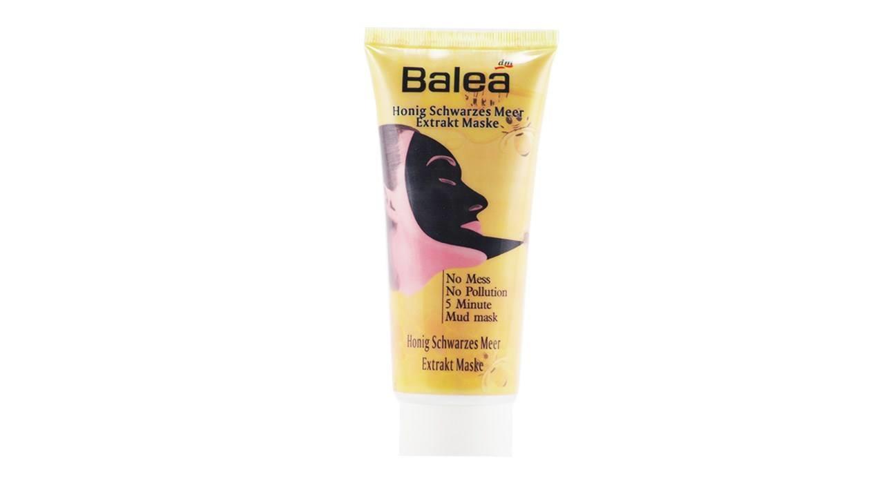 ماسک زغال باله آ (ماسک سیاه عسل)
