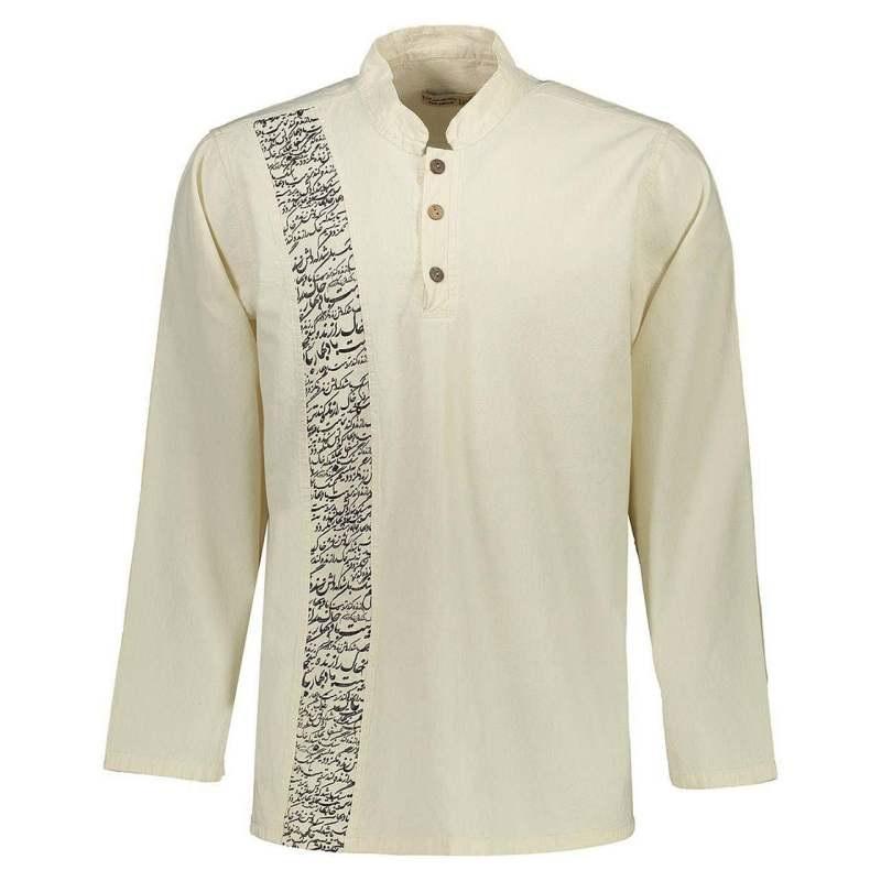 پیراهن مردانه پوشاک الیاف طبیعی آندیا مدل دماوند