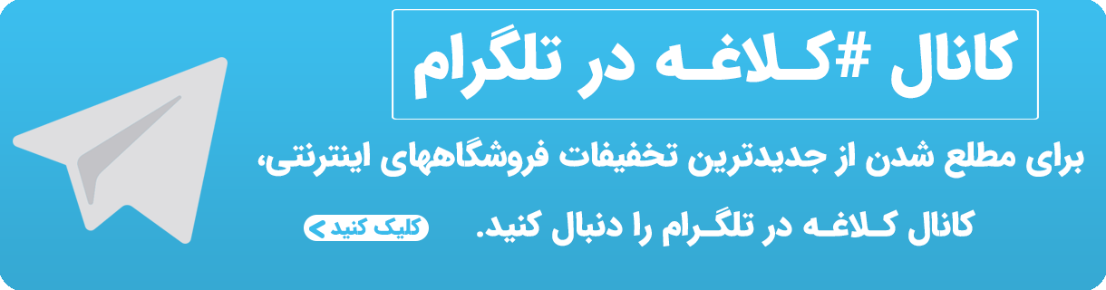 تلگرام کلاغه