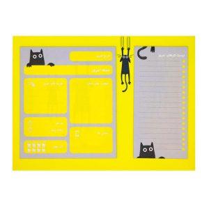 دفتر برنامه ریزی مدل Black Cat