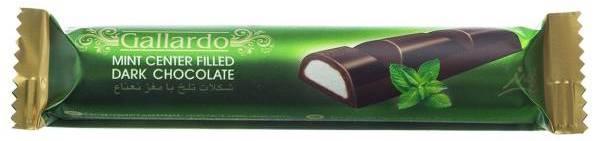 شکلات تلخ مغزدار نعناع فرمند سری گالارد مقدار 25 گرم