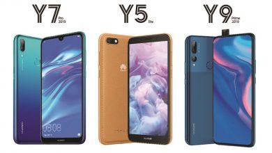 Photo of بهترین گوشی های سری Y هوآوی