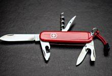 Photo of راهنمای انتخاب بهترین چاقوی سوییسی ویکتورینوکس برای شما
