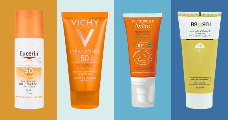 ۷ ضد آفتاب عالی برای محافظت از پوست چرب