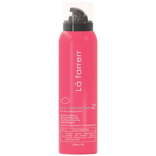 فوم شستشوی صورت لافارر مدل Dry and Sensitive Skin