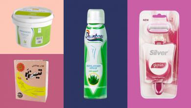 Photo of بهترین روش های اصلاح موی بدن و معرفی محصولات مرتبط