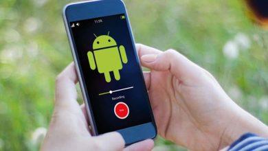 Photo of نحوه ضبط کردن تماس ها در گوشی های اندرویدی