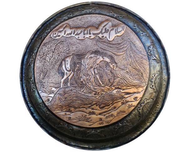کاسه قلمزنی مسی طرح عصر عاشورای استاد فرشچیان کد 888-5