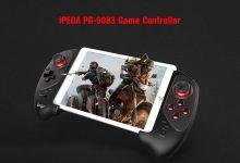 Photo of بهترین دستههای بازی برای موبایل