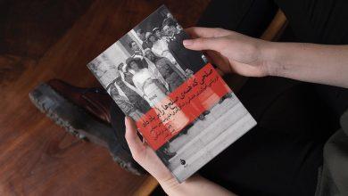 Photo of ۶ کتاب برتر درباره جنگ جهانی اول