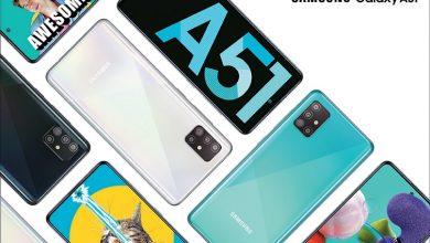 Photo of بررسی گوشی موبایل سامسونگ مدل Galaxy A51