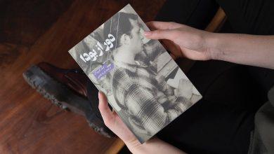 Photo of ۵ کتاب برتر از جک کراوک، مسافر جادهها
