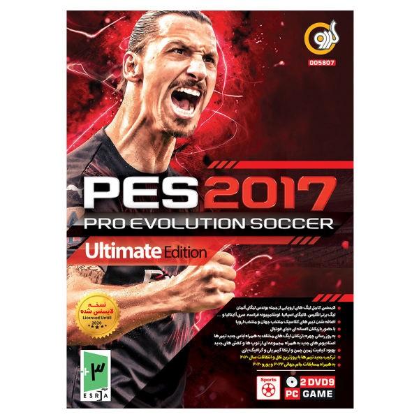 بازی PES 2017 Ultimate Edition 2020 مخصوص PC نشر گردو