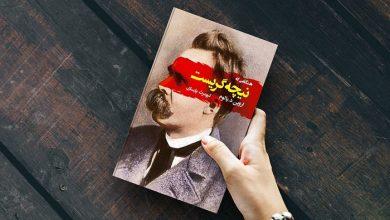 Photo of ۷ رمان که جنگیدن برای زندگی را روایت میکند