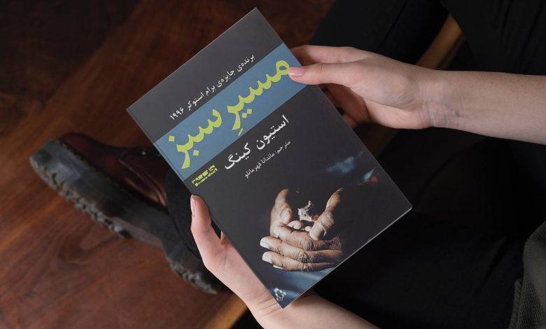 کتابهایی که داستانشان در زندان میگذرد