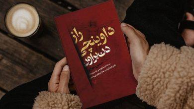 Photo of ۷ رمان خواندنی برنده جایزه ملی کتاب انگلستان
