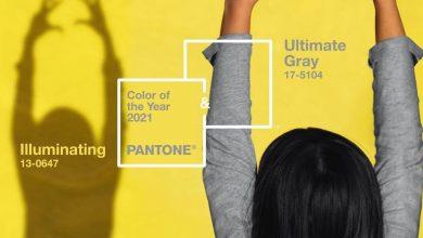 Photo of بهترین لباسهای زنانه با رنگهای پنتون سال ۲۰۲۱