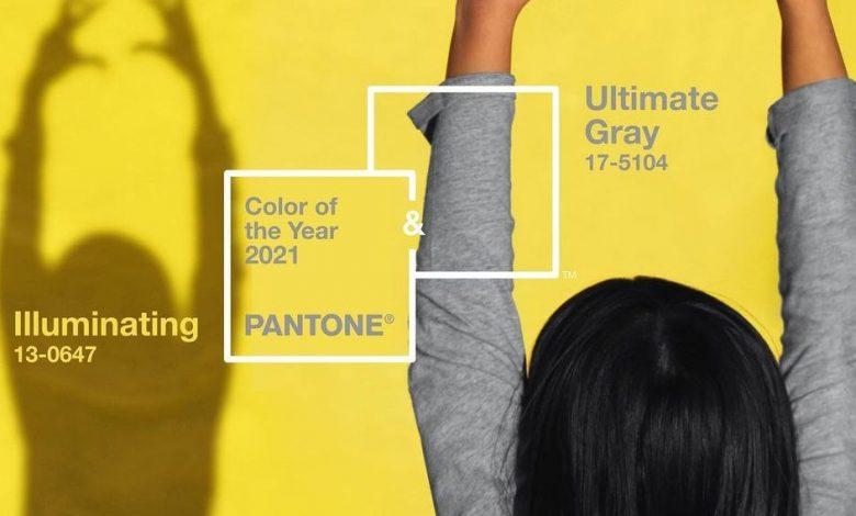 لباسهای رنگ پنتون ۲۰۲۱