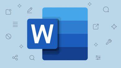 چگونه به مایکروسافت ورد فونتهای جدید اضافه کنیم؟