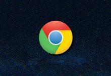 چگونه گوگل کروم را در ویندوز ۱۱ نصب کنیم؟