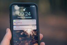 چگونه زنگ پیام کوتاه را در آیفون تغییر دهیم؟